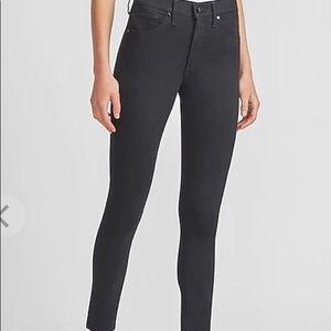 • the NWT express skinny jeans